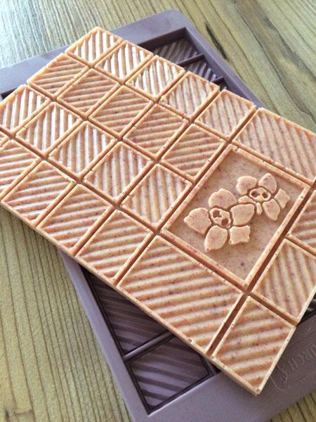 Preiselbeerschokolade